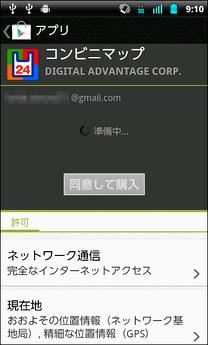 Cvs_20120322_12b_cc256