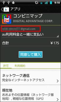Cvs_20120322_13b_cc256