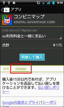 Cvs_20120322_15b_cc256