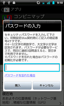 Cvs_20120322_34b_cc256