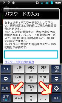 Cvs_20120322_35b_cc256