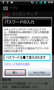Cvs_20120322_40b_cc256