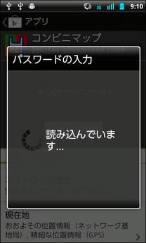 Cvs_20120322_41b_cc256