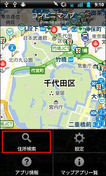Cvs_20120322_48a_cc256