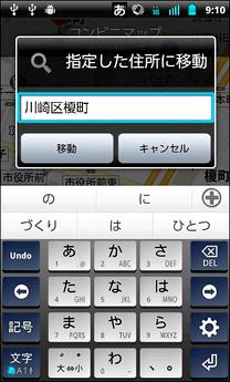 Cvs_20120322_57kawa