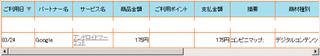 Cvs_20120322_84_cc256