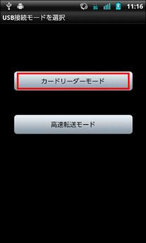 Usb1_20120518_07_03waku