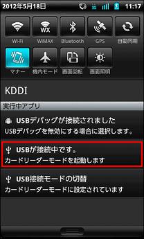 Usb1_20120518_10_05