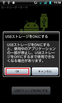 Usb1_20120518_12_07