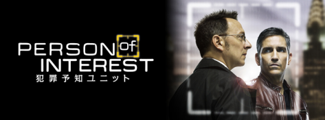 Person_of Interest_axn